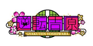 blog0122_logo2-300x150