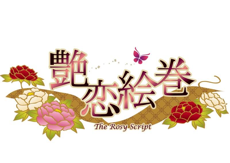 rosyscriptimage